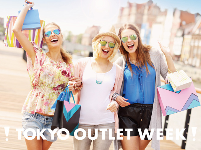 tokyooutletweek_01